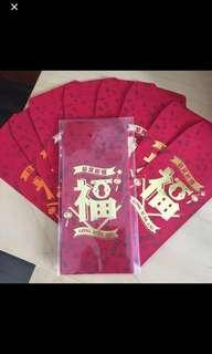 林志源 Ang Bao /Lim Chee Guan Red Packets