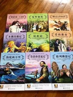 Chinese story books fairy tales (hanyu pinyin)