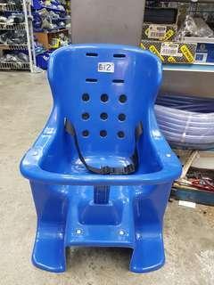 Rear Baby Seat (BNIB)