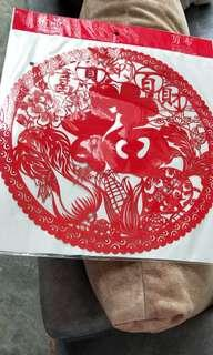 CNY cloth cutting