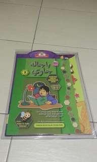 Belajar Jawi