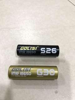 Authentic GOLISI Vape Battery
