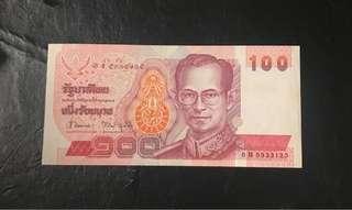 泰國早期紙幣 100元