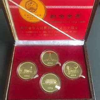 中华人民共和国建国30周年四枚原盒一套