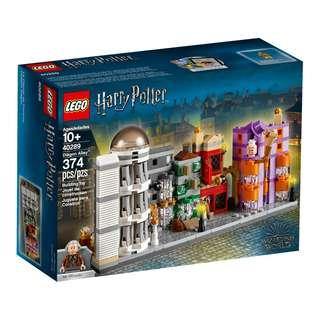 <DEREK> Lego Harry Potter Diagon Alley 40289
