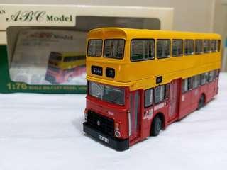 新大嶼山巴士勝利二型 LD6