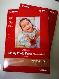 """Canon Glossy Photo Paper 20 sheets 4""""x6"""" 210g/m2"""