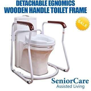 Detachable Durable Ergonomics Toilet Frame