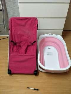 外出必敗👍Karibu凱俐寶 時尚折疊式嬰幼浴盆+Combi 康貝 輕便搖椅/搖床/安撫椅