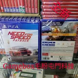 全新PS4 Need For Speed .Payback 中英文版
