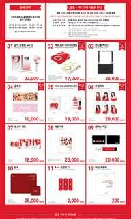 APINK PINK COLLECTION CONCERT OFFICIAL MERCHANDISE
