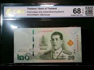 廣東CMG評級68EPQ---泰國新紙幣20匹