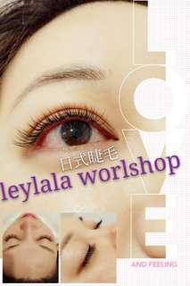 Eyelashes Extensions 植睫毛