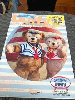 Duffy book