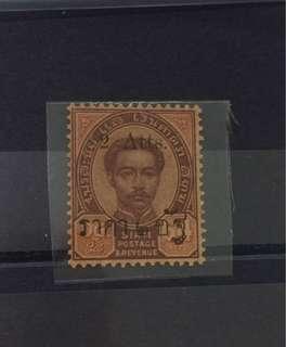 1899 Siam Thailand Stamp  2atts on 64s Unused