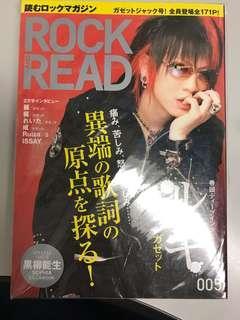 Gazette 書 絕版Rock and Read