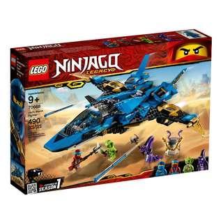 Lego 70668 Ninjago Jay's Storm Fighter - Brand new MISB