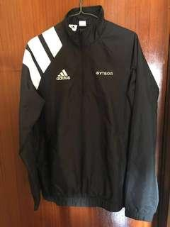 Gosha Rubchinskiy X Adidas Zip Collar Jacket
