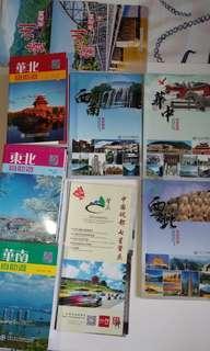 中國大陸旅遊指南 內地mainland 華中華南華北東北蘭州貴州自由行自助遊 港人返大陸內地旅行