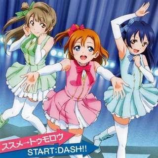 LF Kotori Minami Start Dash Dancer!!