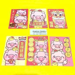 Imlek Amplop Uang Hong Bao Ang Pao Cute Piggy Tahun Babi 2019 #bersihbersih