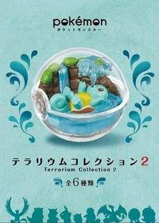 Re-ment Terrarium Collection Vol2-Charizard🔥🔥