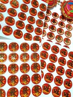 CNY Stickers (S) ↪ 福,春,发,旺  💱 $0.80 Each Sheet (25 Round Pieces)/ $7.00 for 10 Sheets