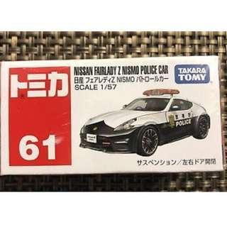 Tomica 61 Nissan Fairlady Z Nismo Police Car Takara Tomy Hotwheels Rare