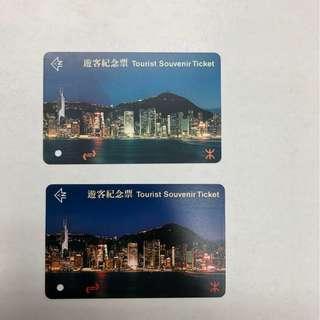 遊客紀念票 地鐵  MTR 車飛