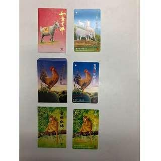 羊 雞 猴 紀念票 MTR 地鐵 車飛 車票