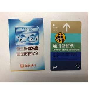 第三代 學生 通用儲值票 MTR 地鐵 車飛 車票