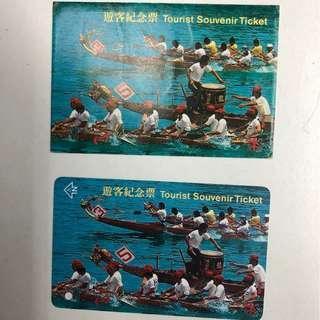 遊客紀念票 MTR 地鐵 龍舟
