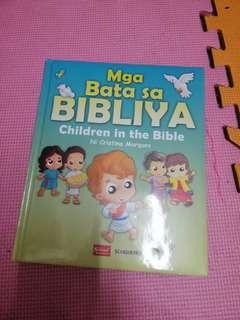 Filipino Bible story book