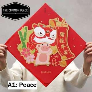 Auspicious Pig (A1) Wall Poster Home Chinese New Year Decor