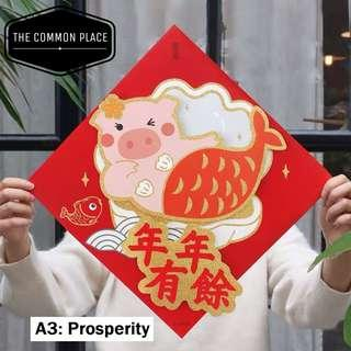 Auspicious Pig (A3) Wall Poster Home Chinese New Year Decor