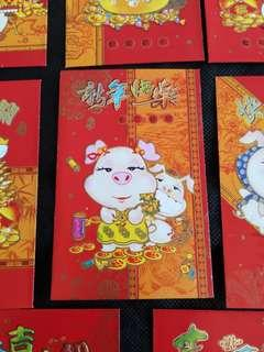 🚚 BN CNY Red Packet / AngPow (Cute Piggy) Pig