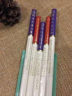 🚚 【全新】日本明治神宮鉛筆組