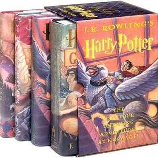 Harry Potter Hardcover Boxed Set (Books 1-4)
