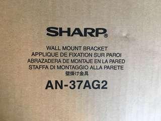 (全新) Sharp AN-37AG2 電視掛架