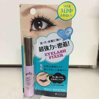 Eyelash fixer - heavy rotation 假眼睫毛專用膠水 透明 快乾 防汗水 易用