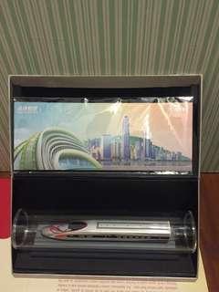 MTR 港鐵限量版系列 廣深港高鐵動感號列車模型+已蓋章記念冊一本