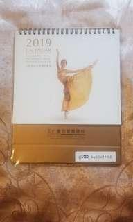 2019 座枱月曆 王仁曼芭蕾舞學校