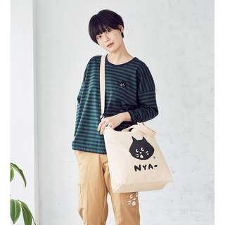 日本雜誌 cookpad plus 附贈 Nya 驚訝貓 2WAY 米白色斜跨包 側背包 斜肩包 肩背包 單肩包 黑貓