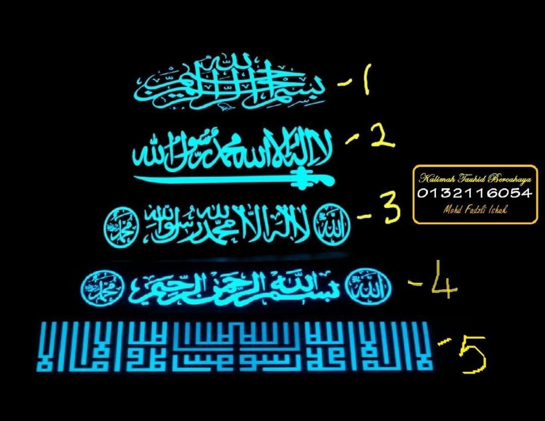 LAMPU BREK PROMOSI KHALIMAH TAUHID