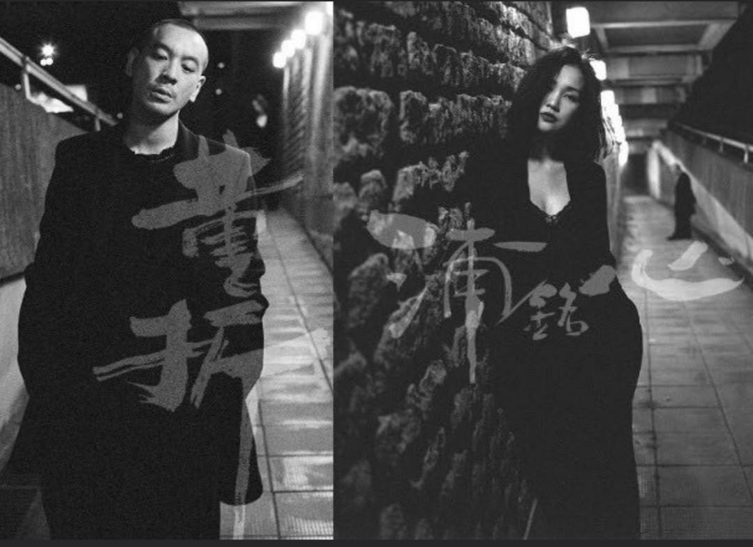 The Album Part One 海報