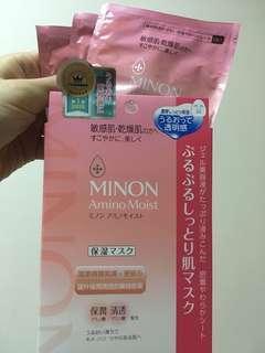 🚚 7片 MINON蜜濃水潤保濕修護面膜