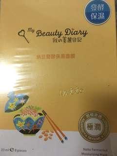 🚚 全新 我的美麗日記 納豆發酵保濕面膜
