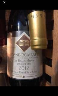Burgundy Red Wine