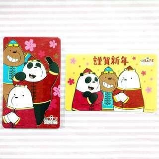 SET of Bare bear Ezlink Card