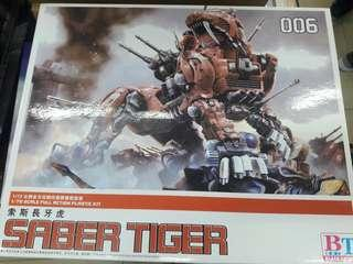 Bt zoids Saber tiger  1/72 scale full action plastic kit